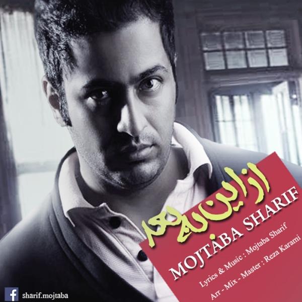 Mojtaba Sharif - Az In Be Bad