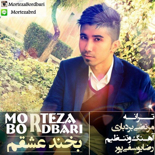 Morteza Bordbari - Bekhand Eshgham