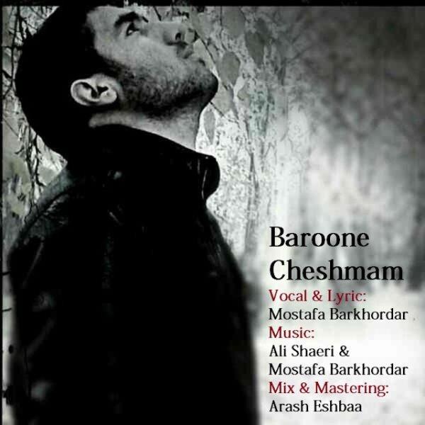 Mostafa Barkhordar - Baroone Cheshmam