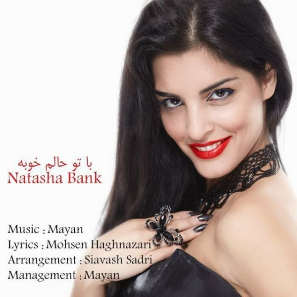 Natasha Bank - Ba To Halam Khube