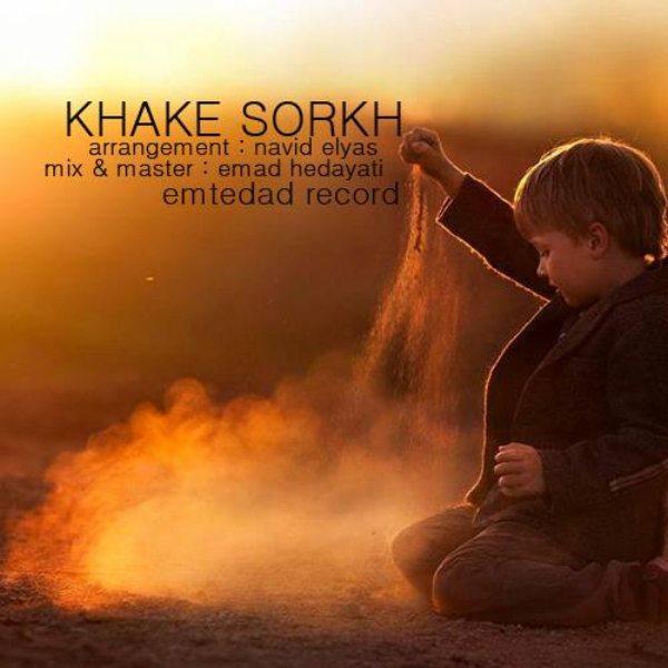 Navid Elyas - Khake Sorkh