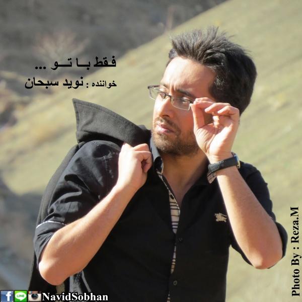 Navid Sobhan - Faghat Ba To