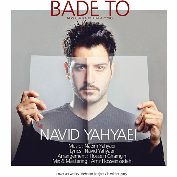 Navid Yahyaei - Bade To
