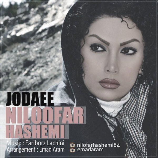 Niloofar Hashemi - Jodaee
