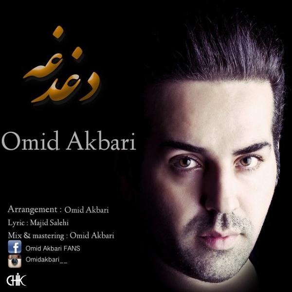 Omid Akbari - Dagh Dagheh