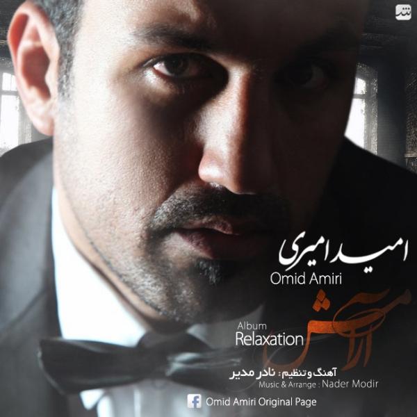 Omid Amiri - Ashegh Shodam