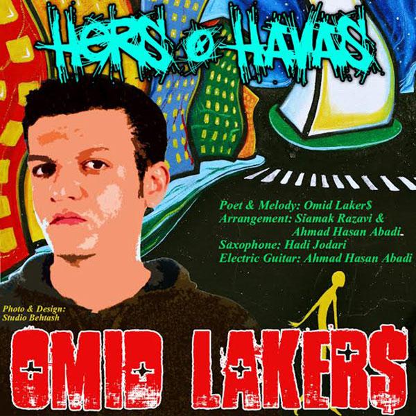 Omid Lakers - Hers o Havas