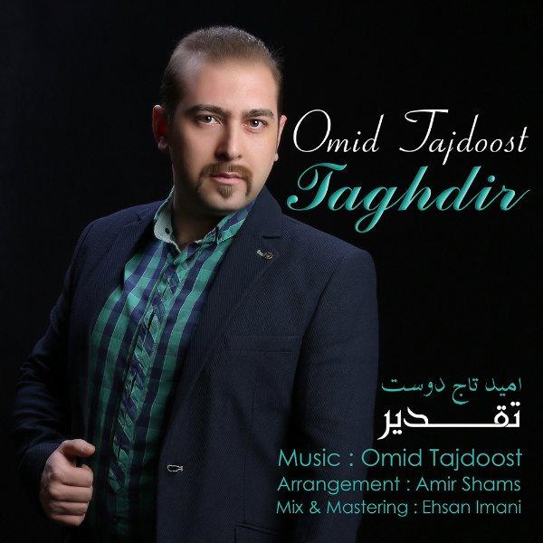 Omid Tajdoost - Taghdir