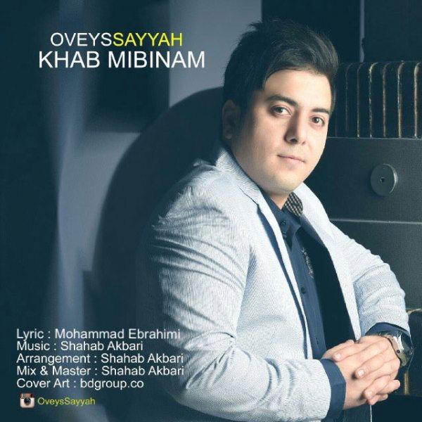 Oveys Sayyah - Khab Mibinam