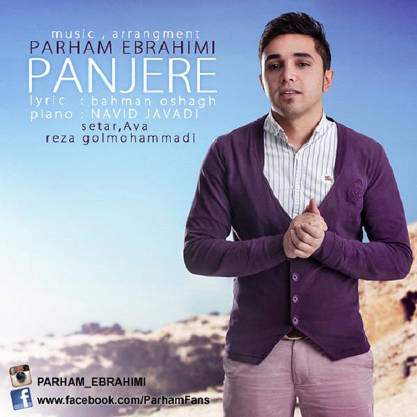 Parham Ebrahimi - Panjere