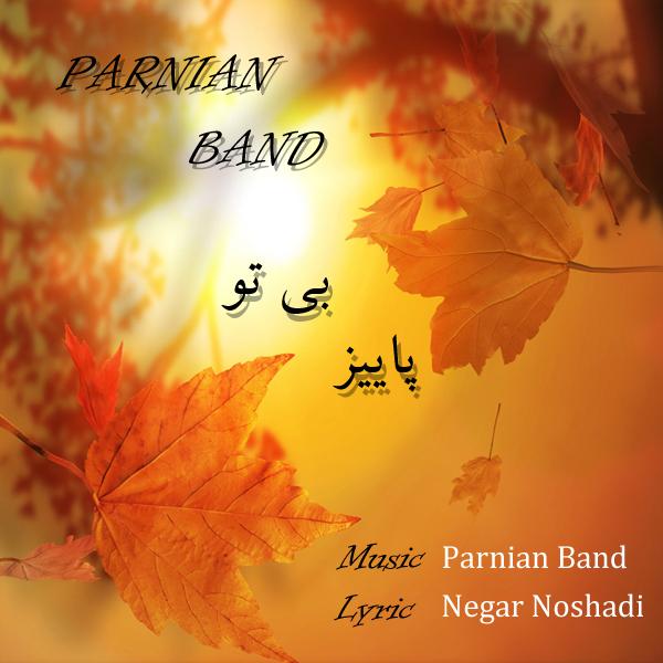 Parnian Band - Paize Bi To
