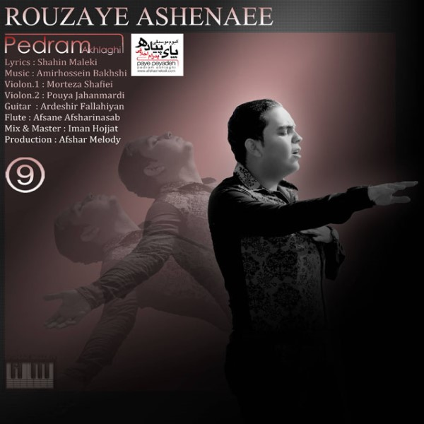 Pedram Akhlaghi - Rouzaye Ashnaee