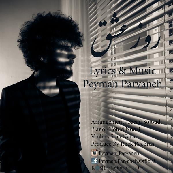 Peyman Parvaneh - Rooze Eshgh