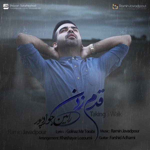 Ramin Javadpour - Ghadam Zadan