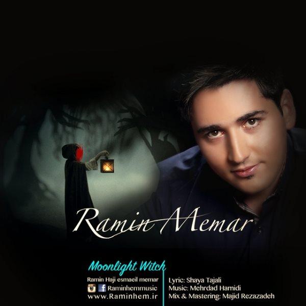 Ramin Memar - Jadoogare Mahtab