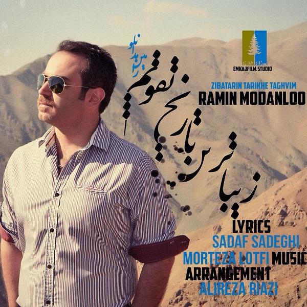 Ramin Modanloo - Zibatarin Tarikhe Taghvim