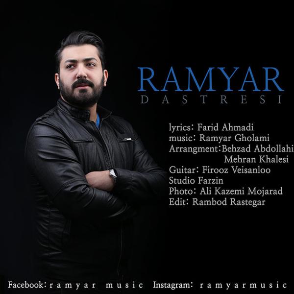 Ramyar - Dastresi