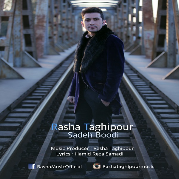 Rasha Taghipour - Sadeh Boodi