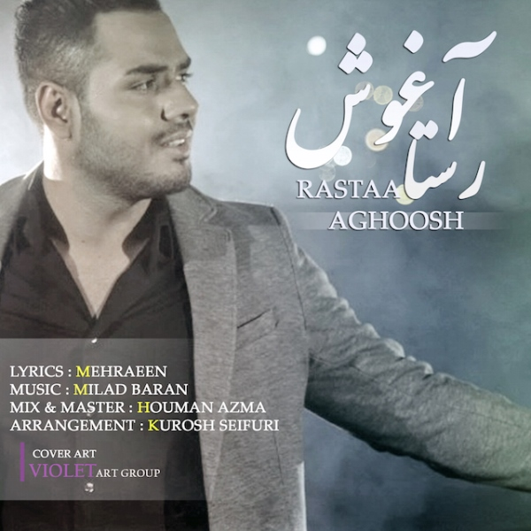 Rastaa - Aghoosh