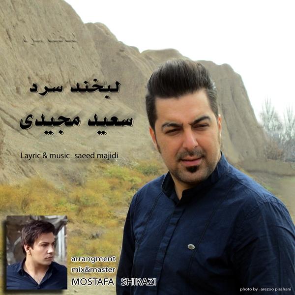 Saeed Majidi - Labkhande Sard