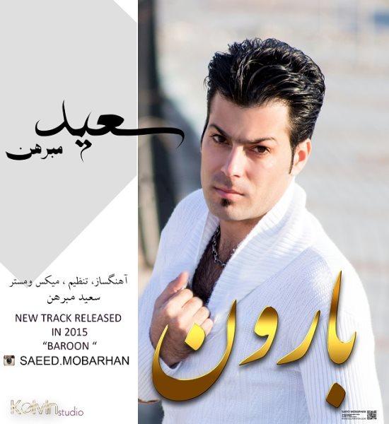 Saeed Mobarhan - Baroon