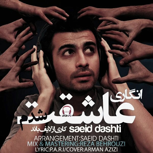 Saeid Dashti - Engari Asheghet Shodam