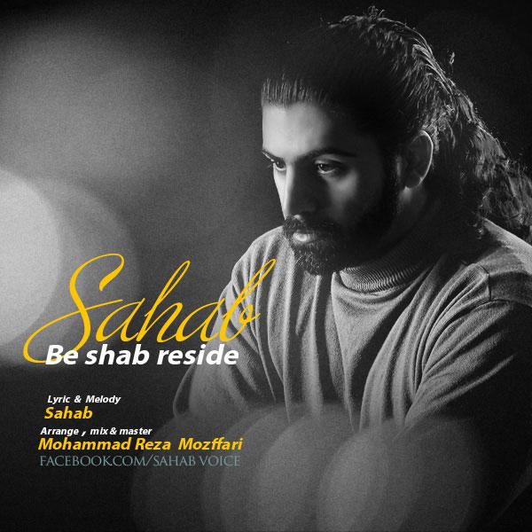 Sahab - Be Shab Resideh