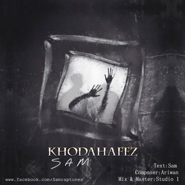 Sam - Khodahafez