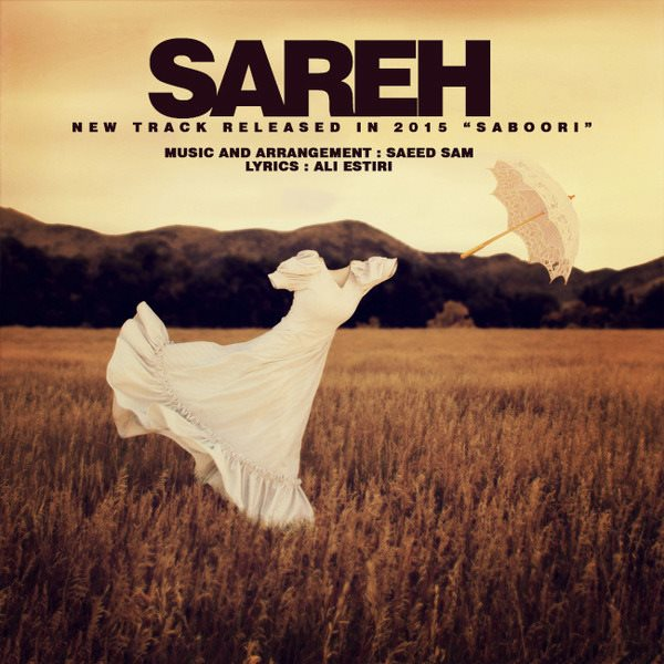 Sareh - Saboori