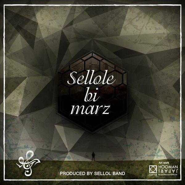 Sellol Band - Sellole Bi Marz
