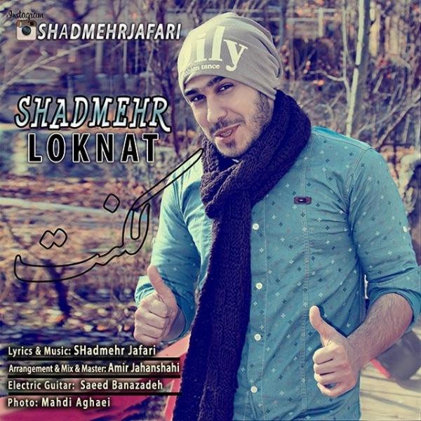 Shadmehr - Loknat