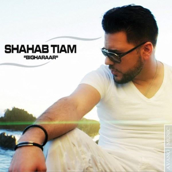 Shahab Tiam - Bigharaar