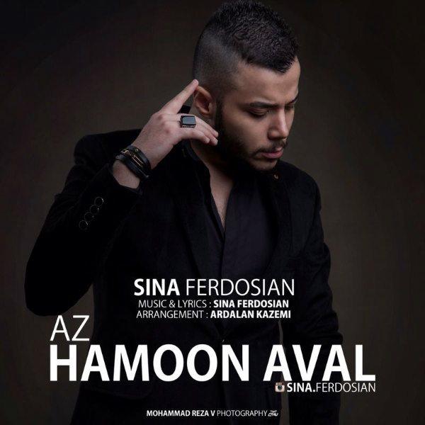 Sina Ferdosian - Az Hamoon Aval