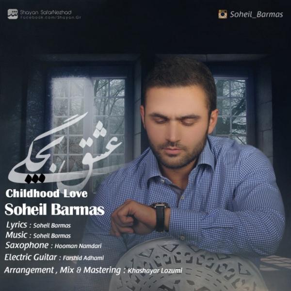 Soheil Barmas - Eshghe Bachegi