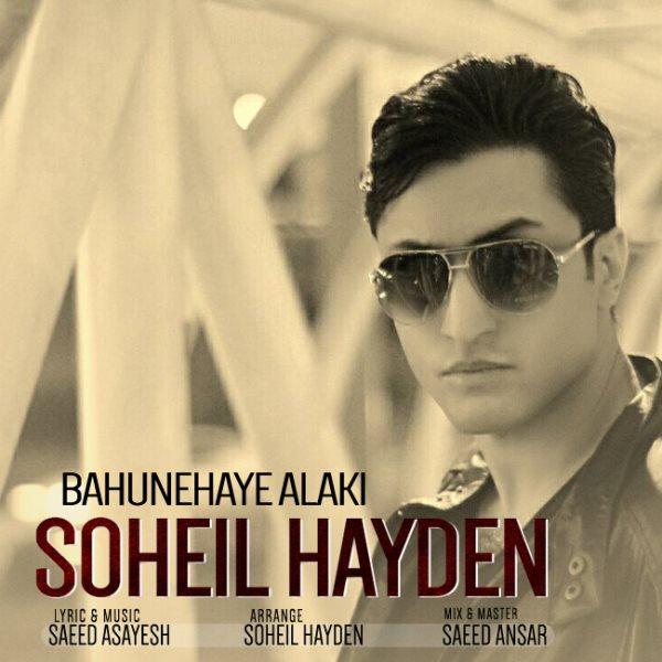 Soheil Hayden - Bahunehaye Alaki