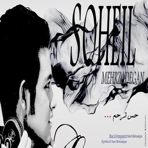 Soheil Mehrzadegn - Hesse Tarahom