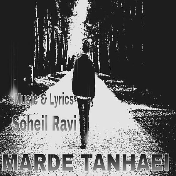 Soheil Ravi - Marde Tanhaye
