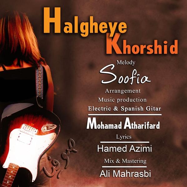Soofia - Halgheye Khorshid