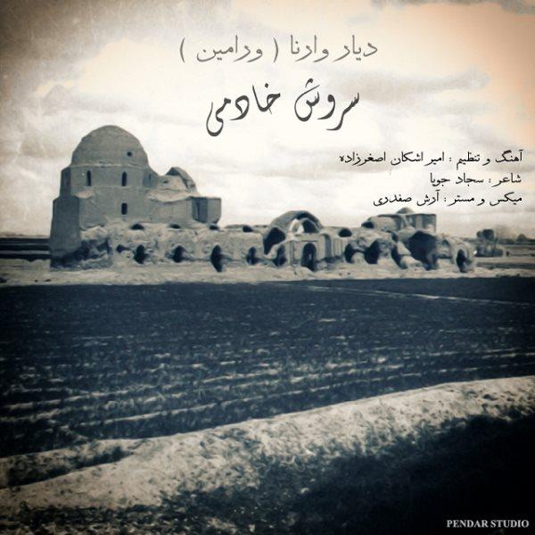 Soroush Khademi - Diar Varna