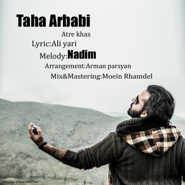 Taha Arbabi - Atre Khas