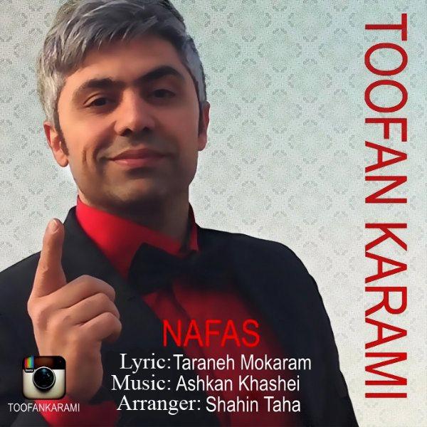 Toofan Karami - Nafas