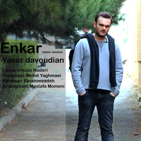Yaser Davoudian - Enkar (Remix)