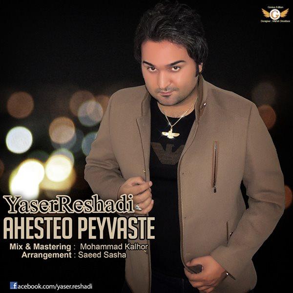 Yaser Reshadi - Aheste o Peyvaste