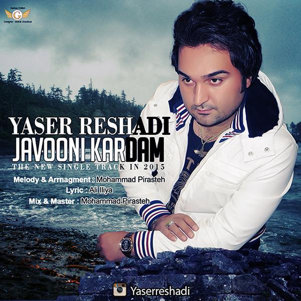Yaser Reshadi - Javouni Kardam