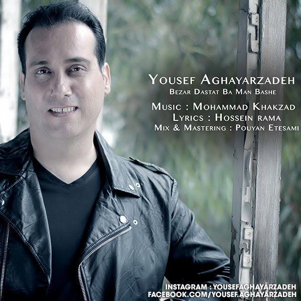Yousef Aghayarzadeh - Bezar Dastat Ba Man Bashe