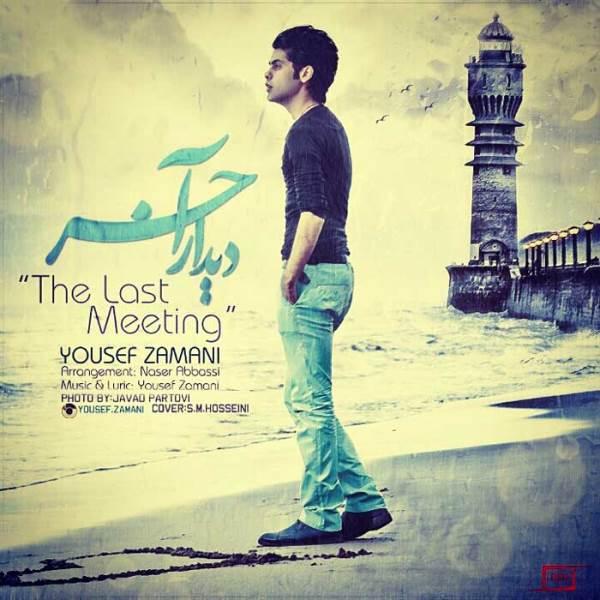 Yousef Zamani - Didar Akhar