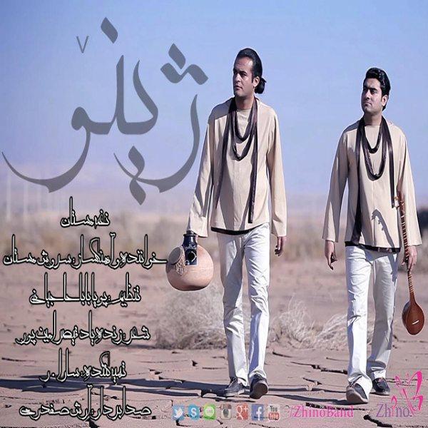 Zhino Band - Naghmeye Mastan