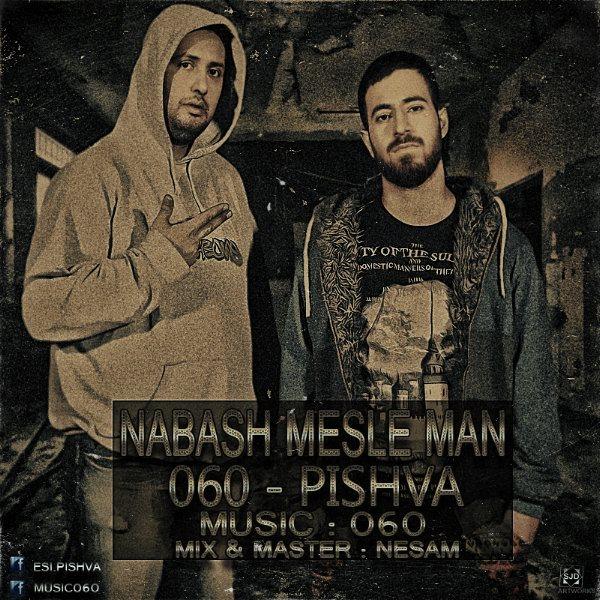 060 - Nabash Mesle Man (Ft Pishva)