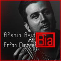 Afshin-Avid-Bia-(Ft-Erfan-Mirzaei)