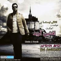 Afshin-Avid-Etefaghi-Nist